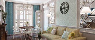 Гостиная в стиле прованс, дизайн кухни-гостиной в стиле прованс