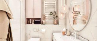 Розовая ванная комната 4 кв. метра